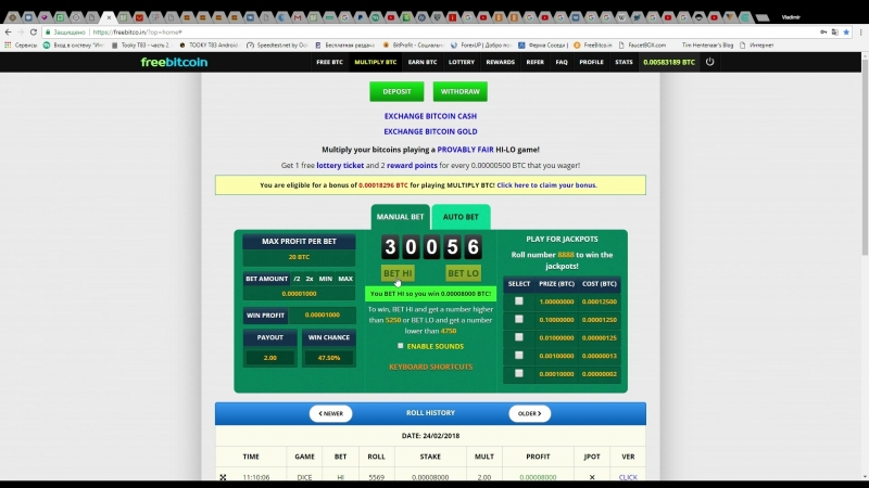 FreeBitco.in - Free Bitcoin Wallet, Faucet, Lottery and Dice! - Google Chrome 24.02.2018 11_08_59