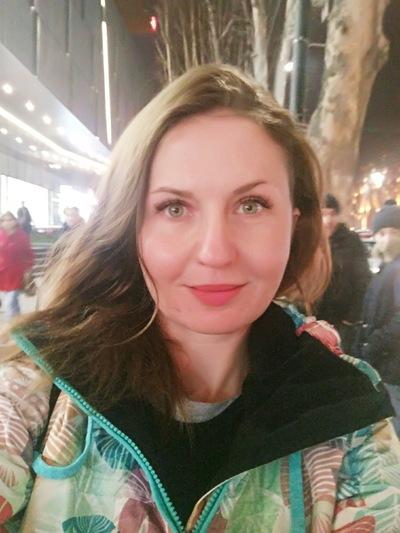 Ольга Бандура