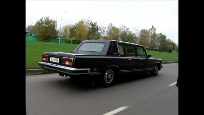 Тест-драйв ЗИЛ-41045