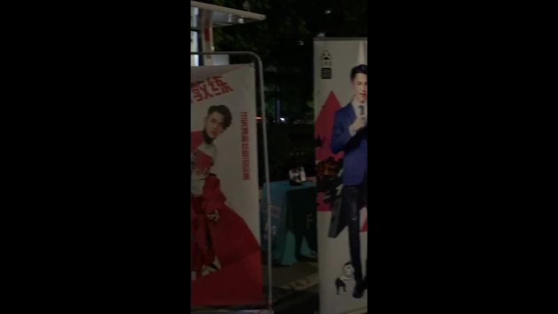 видео от Jiro絕对系萌美男 洁 520 18