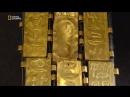 Сокровища Тутанхамона Золотая маска 2017