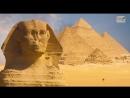 Египетская сила 3 часть Авиация и ядерное оружие Древнего Египта