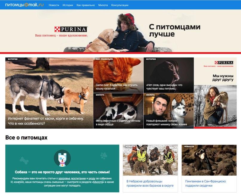 Анатолий Рожков | Москва