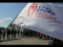 20 апреля в Иркутске прошла донорская акция «Сдай кровь - спаси жизнь!»