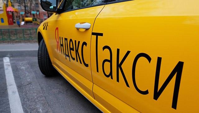 ФАС вынесла решение насчёт «Яндекс.Такси» и Uber