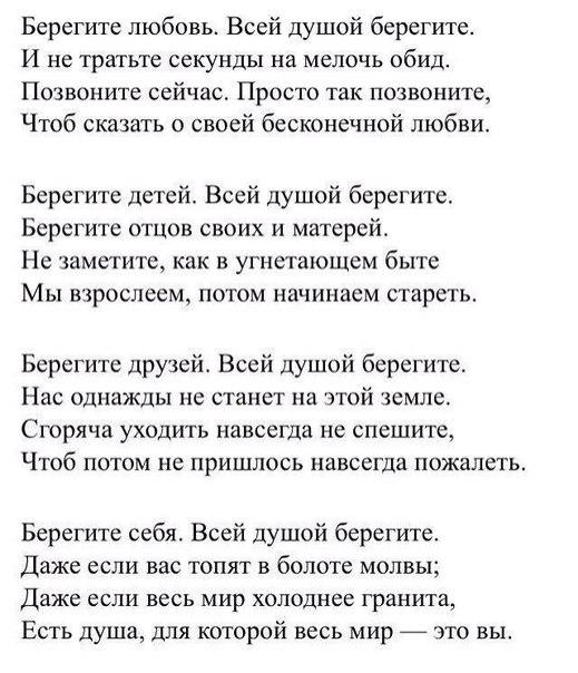Наталья Румянцева | Санкт-Петербург