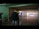 Азик стрелок