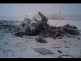 Появилось видео с места крушения вертолета в Тамбовской области