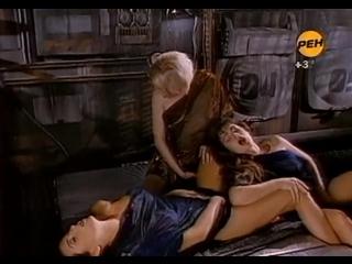 Порнопародия эротические ночи живых мертвецов
