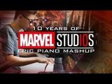10 Years of Marvel Studios Epic Piano Mashup/Medley (Piano Cover)+SHEETS&MIDI