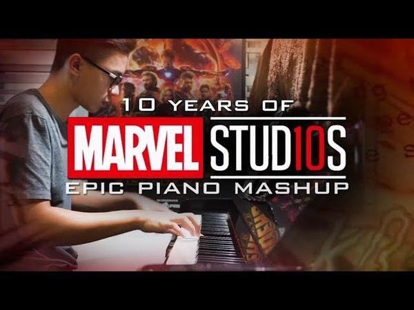 10 Years of Marvel Studios Epic Piano Mashup Medley Piano Cover SHEETS MIDI