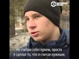 Кадет спас троих детей из пожара в Кемерове