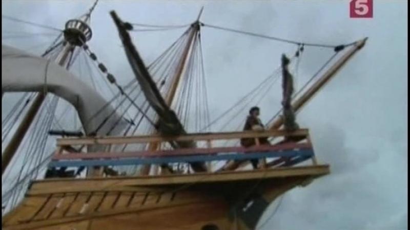 Колумб Забытое плавание 1 серия из 2 2007 SATRip