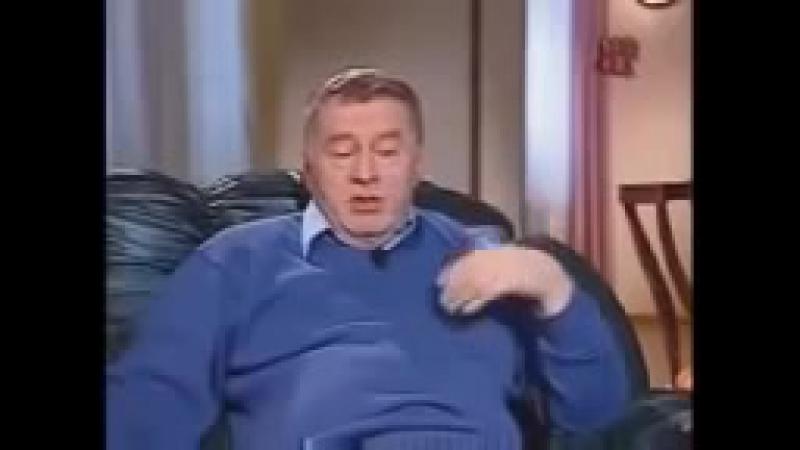 Жириновский Любовь и отношения Без купюр