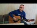 Макс Сотник- Малолетние шалавы (Жуки)