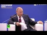 Владимир Путин отметил: