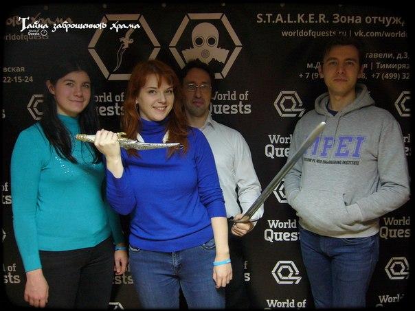 Команда победителей 24.11.2017