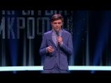 Премьера! Открытый микрофон - Команда Тимура Каргинова
