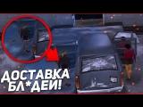 Bulkin ДОСТАВКА БЛ ДЕЙ! (ПРОХОЖДЕНИЕ GTA 3 #2)