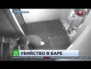 Убийство охранника бара в Дмитрове 2016