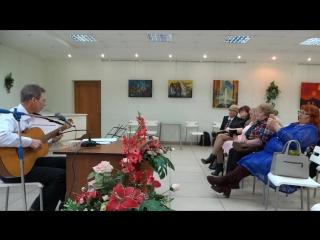 Вечер памяти поэта Владимира Губы в клубе ЭТНОС 15 апреля 2018.