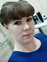 Татьяна Некипелова