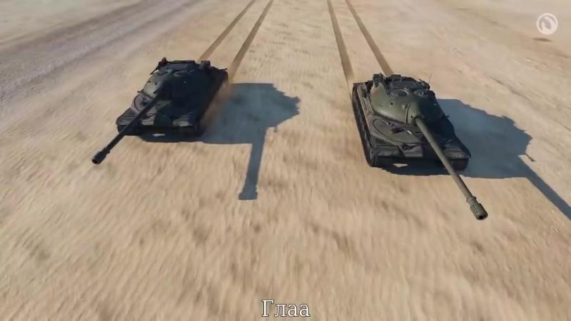 World of Tanks обзор на ИС- (RITP)