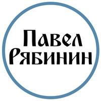 pavel_ryabinin_shop_online