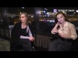 Интервью с Сашей Алмазовой. Прямая трансляция