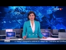 Вести Москва Вести Москва Эфир от 28 02 2017 11 40