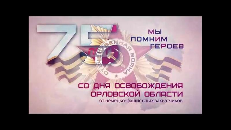 Поздравления с Днем города от Андрея Клычкова