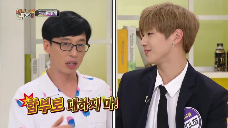 HEART ATTACK! Daniel♥Ong couple's drama will make your heart pound![Happy Together 2017.08.17]