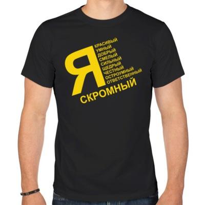 Руслан Гетогазов