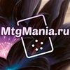 MtgMania.ru