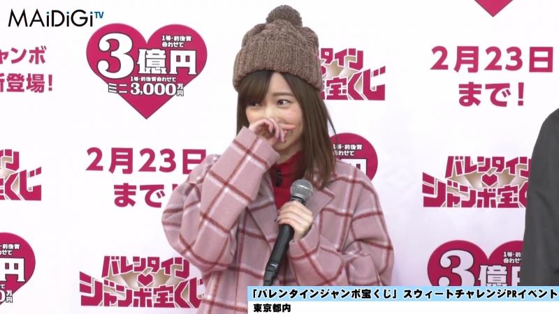 Shimazaki Haruka - Valentine Jumbo Lottery [3]