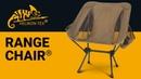 Helikon-Tex - Range Chair®