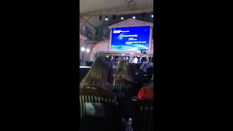 Оксана Апалькова — Live