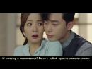 Song Yu Bin MYTEEN - The First Words Whats Wrong With Secretary Kim OST/Сон Ю Бин - Слова, которые я говорю в первый раз Чт
