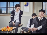 Знающие братья /Ask Us Anything /Knowing Brother ep 76 TWICE (рус.саб)