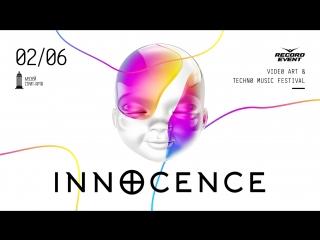 Innocence 2.06.18 — Promo