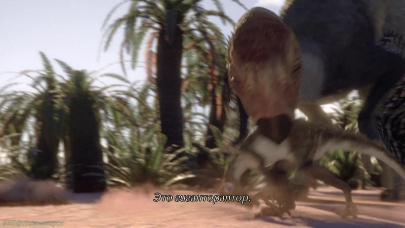 BBC «Планета динозавров (2). Пернатые драконы» (Познавательный, история, палеонтология, 2011)