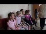 Дети пригорода на