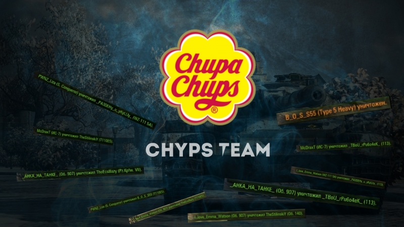 CHYPS TEAM подъем влияния на сервере RU1