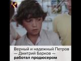 В этом году фильму «Приключения Петрова и Васечкина» исполняется 35 лет. Чем сейчас занимаются его герои?