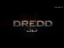 Судья Дредд 3D Русский трейлер пародия анти трейлер прикол пародия на трейлер