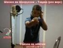 Shohruhxon feat Shahnoz - Taqdir