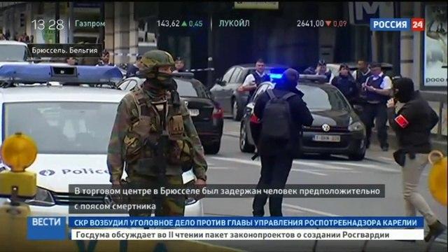 Новости на «Россия 24» • Брюссельский смертник хотел устроить теракт при помощи пояса с солью