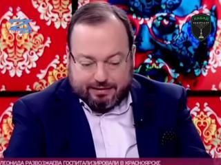 Белковский_ Нужно запретить православие и легализировать однополые браки