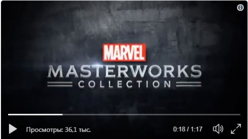 Announcing the Marvel Masterworks Collection by Russell Bobbitt @MarvelProps, Head of Prop
