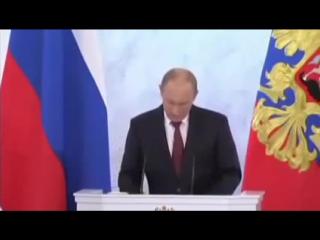 Кремлевские масоны. Откровенная речь Путина в 2014 год